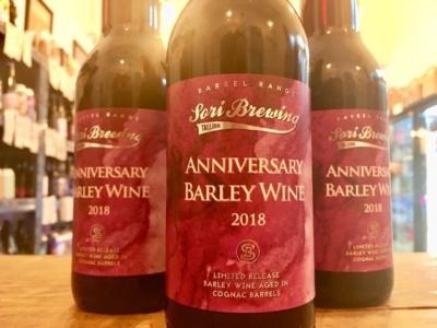 Sori Brewing — Anniversary Cognac Barrel-Aged Barley Wine